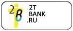 2Т Банк