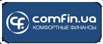 Кредитная группа Комфортные Финансы