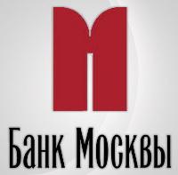 Вклады Банка Москвы. Обзор депозитов