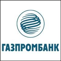 Вклады Газпромбанка: условия и процентные ставки по депозитам
