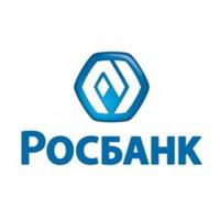 Вклады Росбанка: процентные ставки, условия депозитов