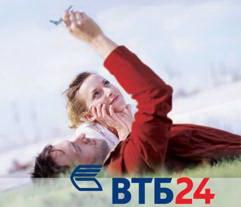 Овердрафт банка ВТБ24: размер, проценты и особенности