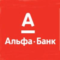 Вклады Альфа-банка -простой способ решать финансовые проблемы