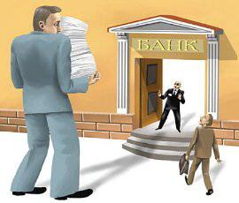 Погашение кредита: способы погашения задолженности по кредиту