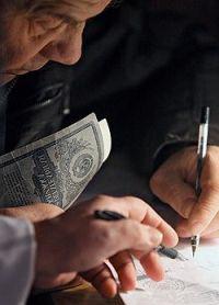 Компенсация вкладов сбербанка в 2012 году. О программе компенсации - в подробностях