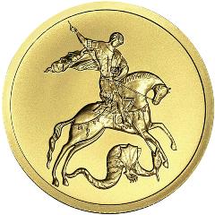 «Золотой стандарт» современности