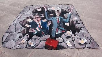 Кредит — дополнительная возможность или долговая яма?
