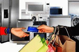 Кредиты без живых денег — новый тренд