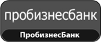 ПроБизнесБанк