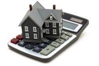 Дополнительные расходы по ипотечному кредиту