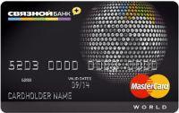 Универсальная банковская карта. Преимущества и недостатки