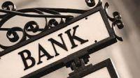 Куда подавать жалобу на банк?