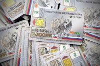 Visa И MasterCard передают обработку платежей