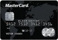 Привилегии MasterCard