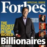 Рейтинг форбс 2011: самые богатые люди мира