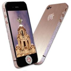 Самый дорогой телефон в мире - фото и цена
