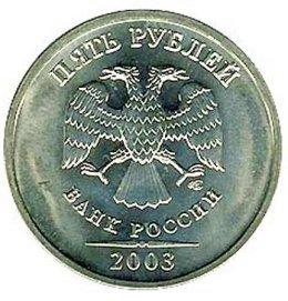 ������ 2003 ���� ������� �� �������� ��������� ����� ��������� 5000 ������