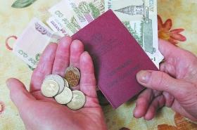 О накопительной части пенсии. Как правильно распорядиться пенсионными накоплениями