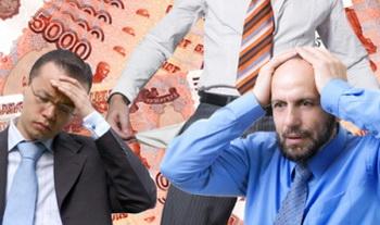 Закон о банкротстве физических лиц: что нужно знать о нем владельцам бизнеса?