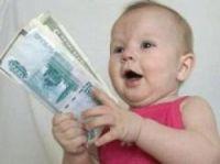 Пособие по беременности и родам: Увеличение выплаты при рождении ребенка