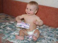 Деньги за первого ребенка: размер пособия при рождении ребенка