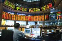 Особенности российского фондового рынка
