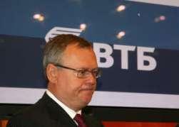 ВТБ выпустил «вечные» облигации со ставкой в 9,5 процентов