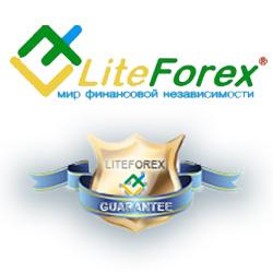Брокерская компания LiteForex (Лайтфорекс): Клиенты - наше ВСЁ!