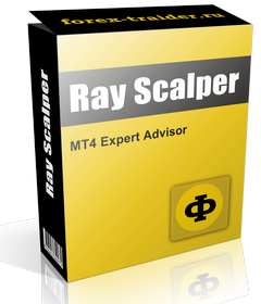 Форекс-советник нового поколения Ray Scalper