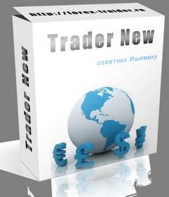 Особенности форекс-советника Ишимоку Trader New