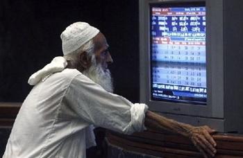 Выгодные «исламские счета» для трейдеров Форекс