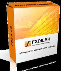 Форекс советник FXDiler