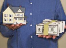 Заройте ваши денежки: недвижимость и земля