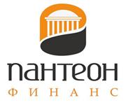 Брокеры ПАММ-счетов: Пантеон Финанс