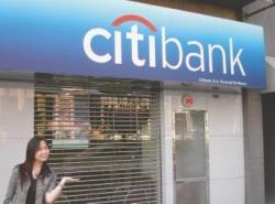 Дочерние предприятия иностранных банковских структур в России убыточны?